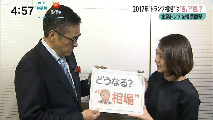 tsubakihara20170105_08.jpg