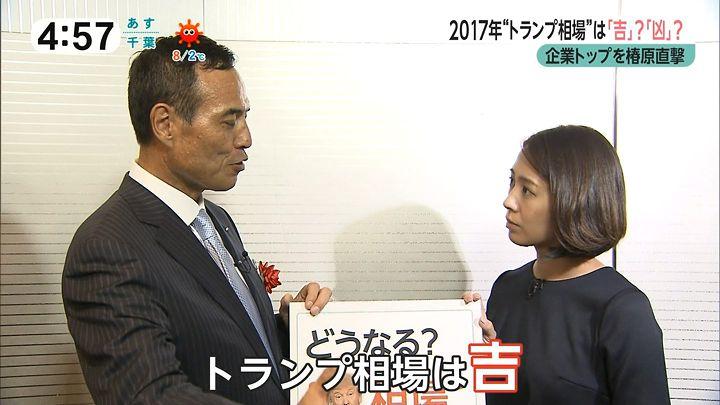 tsubakihara20170105_09.jpg