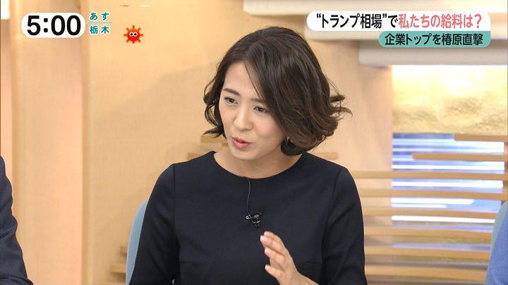 tsubakihara20170105_13.jpg