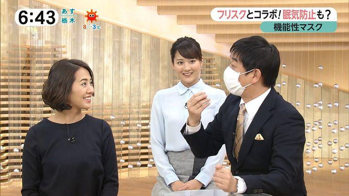 tsubakihara20170105_35.jpg
