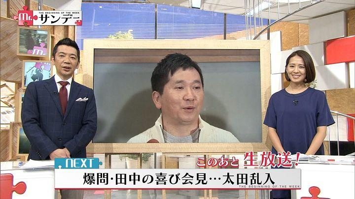 tsubakihara20170108_01.jpg