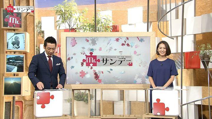tsubakihara20170108_02.jpg