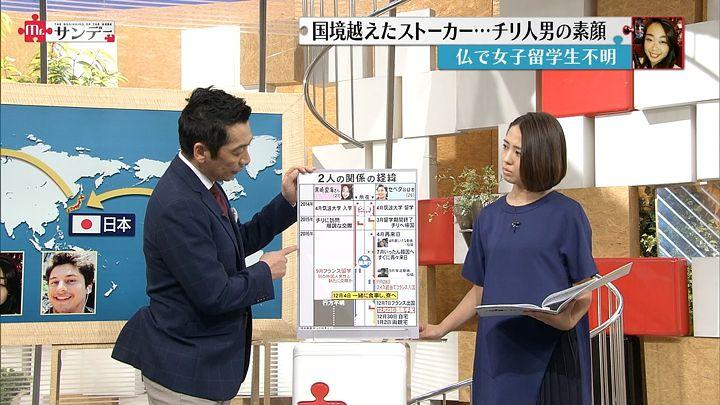 tsubakihara20170108_05.jpg