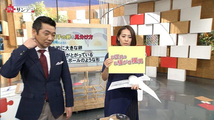 tsubakihara20170108_08.jpg