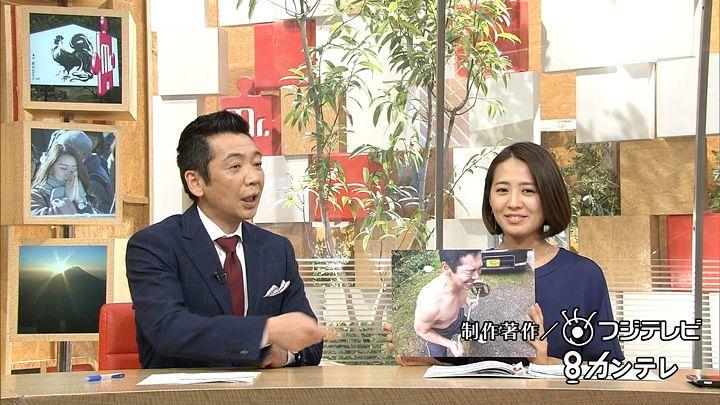 tsubakihara20170108_11.jpg