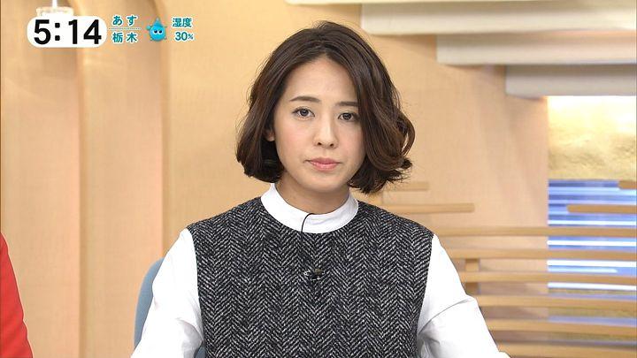 tsubakihara20170109_06.jpg