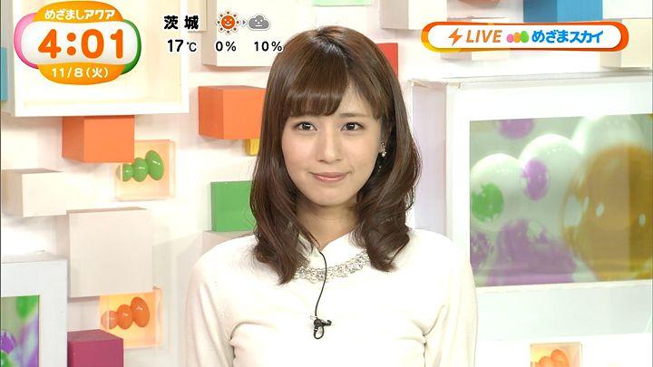 tsutsumireimi20161108_02.jpg