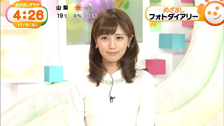 tsutsumireimi20161108_05.jpg
