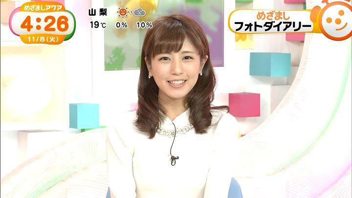 tsutsumireimi20161108_06.jpg
