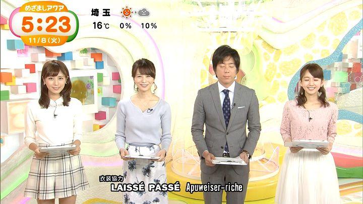 tsutsumireimi20161108_13.jpg