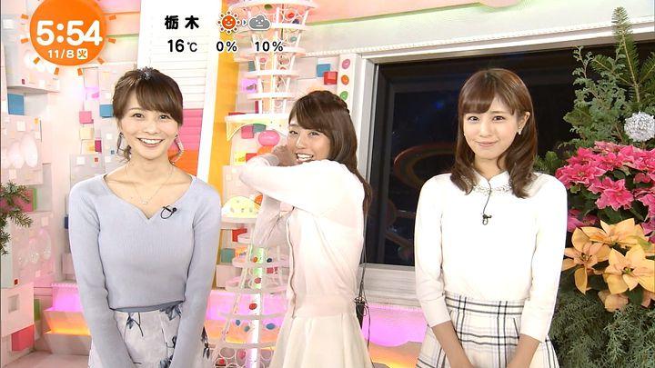 tsutsumireimi20161108_16.jpg
