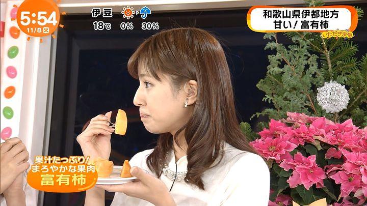 tsutsumireimi20161108_19.jpg