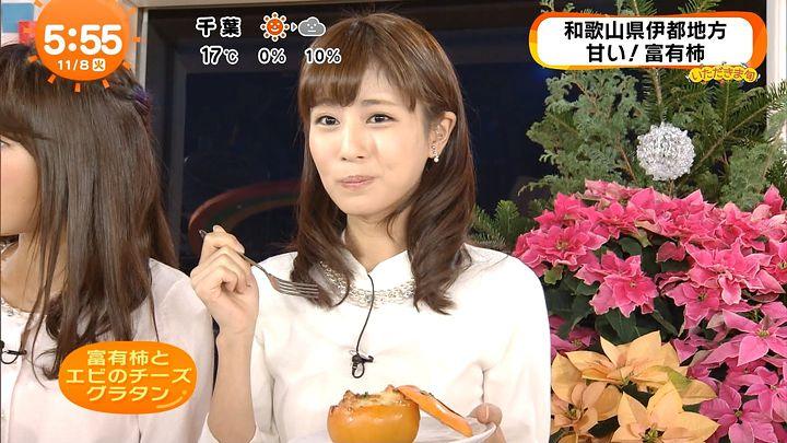 tsutsumireimi20161108_24.jpg