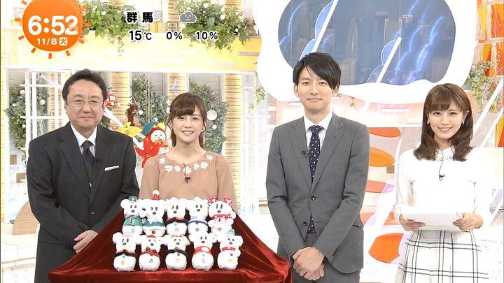tsutsumireimi20161108_27.jpg