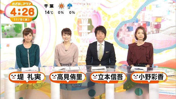 tsutsumireimi20161109_04.jpg