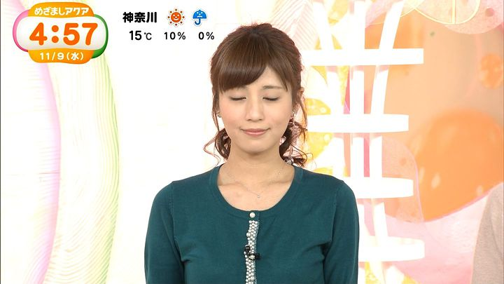 tsutsumireimi20161109_10.jpg