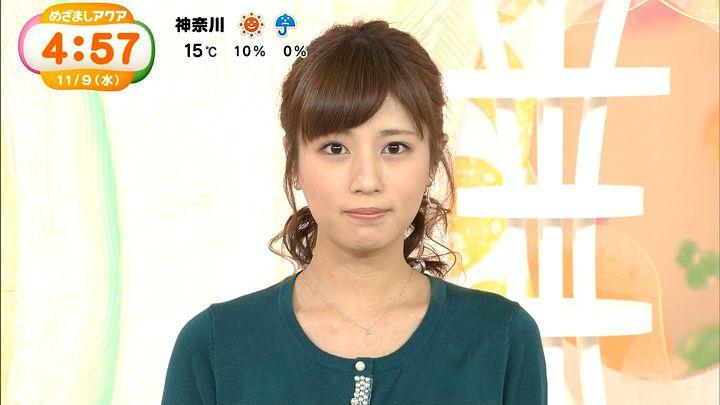 tsutsumireimi20161109_12.jpg