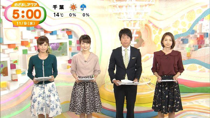 tsutsumireimi20161109_13.jpg