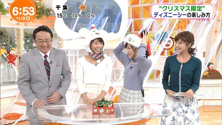 tsutsumireimi20161109_35.jpg