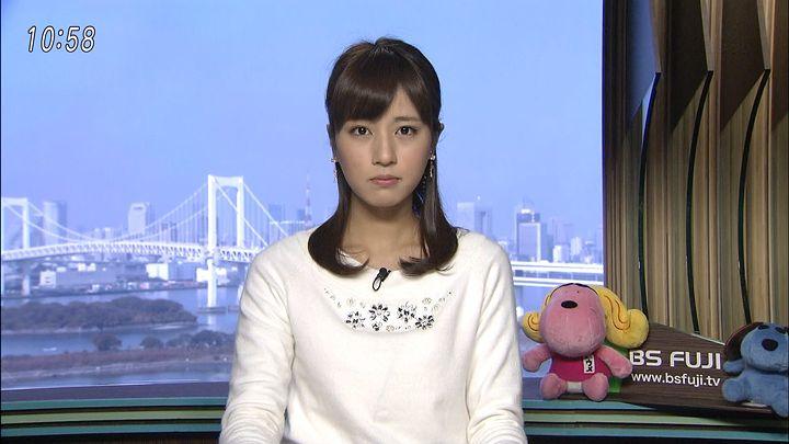 tsutsumireimi20161113_01.jpg