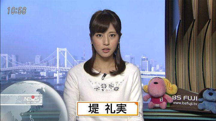 tsutsumireimi20161113_02.jpg