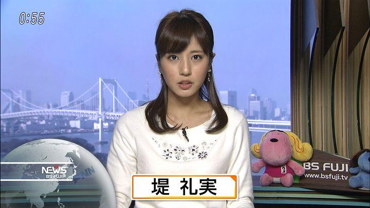 tsutsumireimi20161113_04.jpg