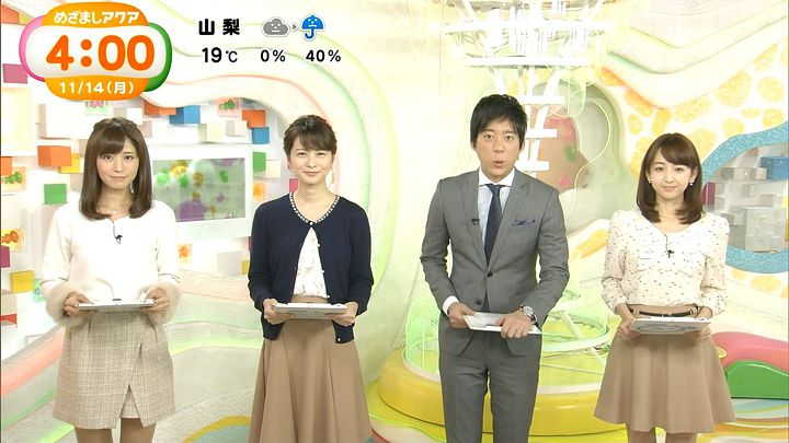 tsutsumireimi20161114_01.jpg