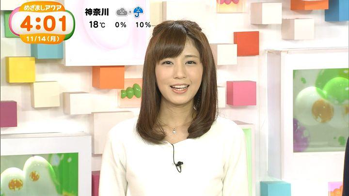 tsutsumireimi20161114_02.jpg