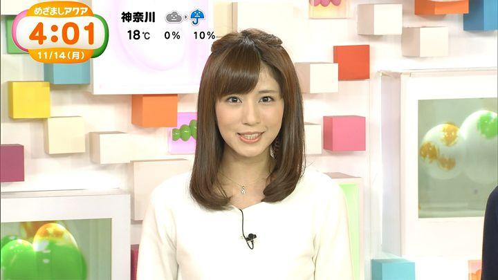 tsutsumireimi20161114_03.jpg