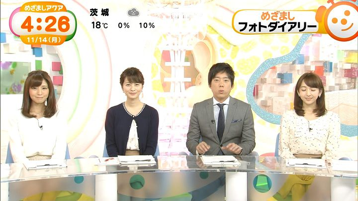 tsutsumireimi20161114_04.jpg
