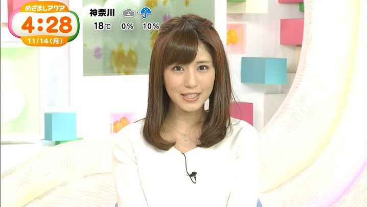 tsutsumireimi20161114_05.jpg