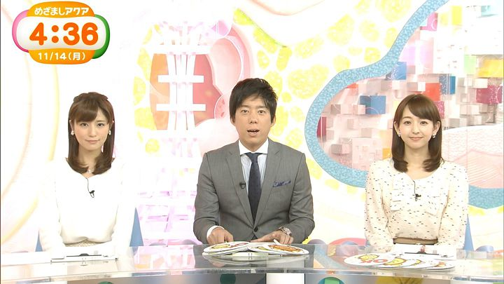 tsutsumireimi20161114_06.jpg