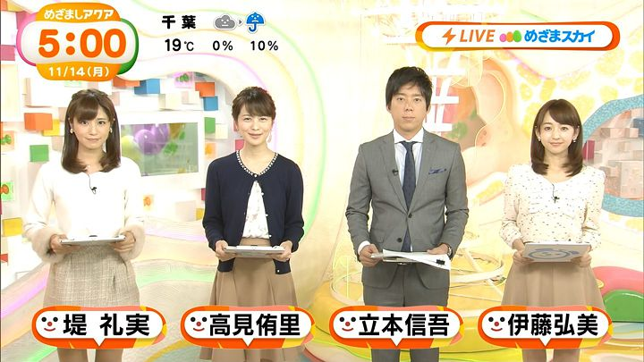 tsutsumireimi20161114_09.jpg
