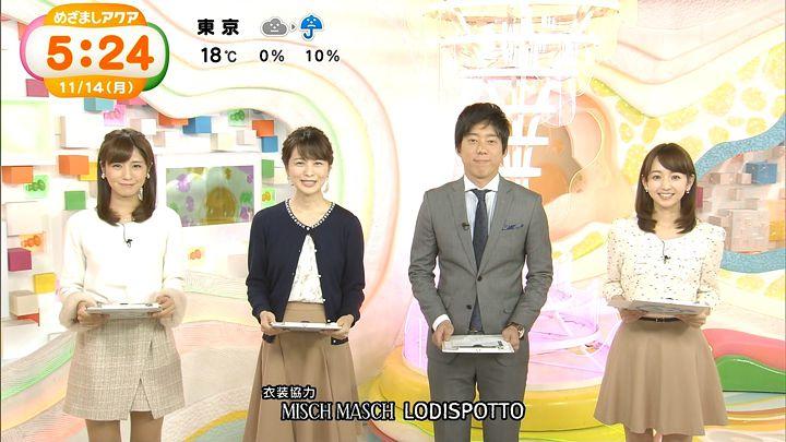 tsutsumireimi20161114_11.jpg