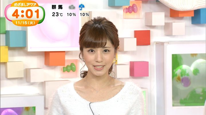 tsutsumireimi20161115_02.jpg