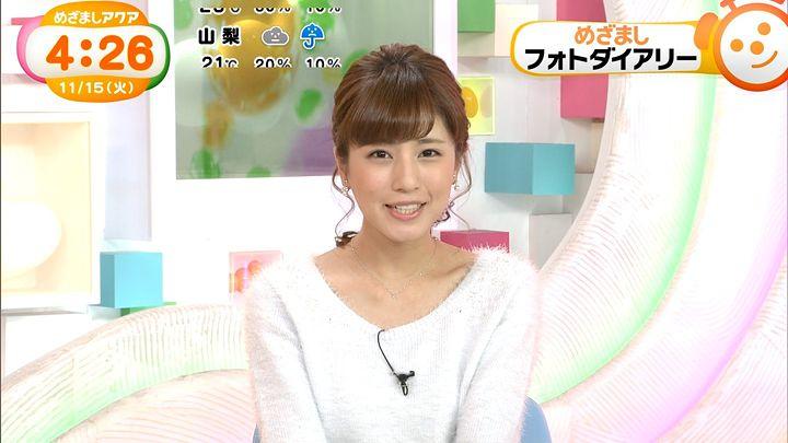 tsutsumireimi20161115_04.jpg