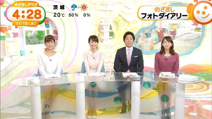 tsutsumireimi20161115_06.jpg