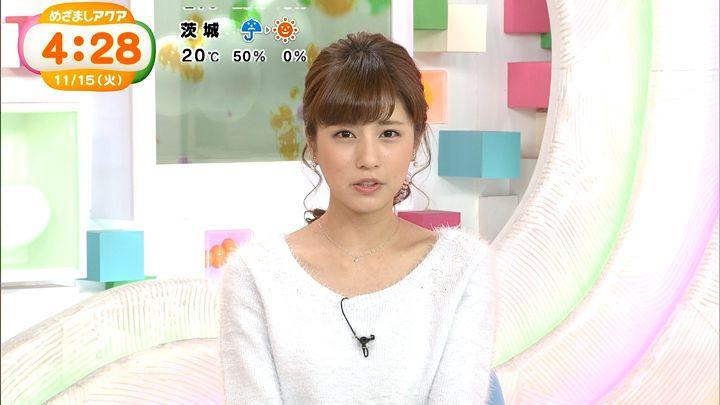 tsutsumireimi20161115_07.jpg