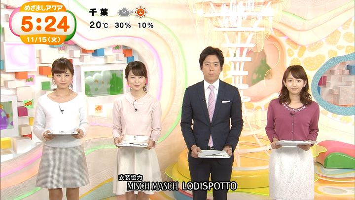 tsutsumireimi20161115_15.jpg
