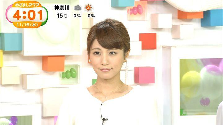 tsutsumireimi20161116_03.jpg