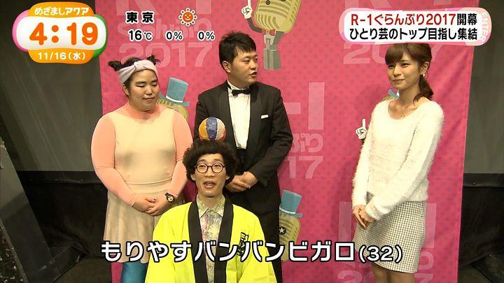 tsutsumireimi20161116_11.jpg