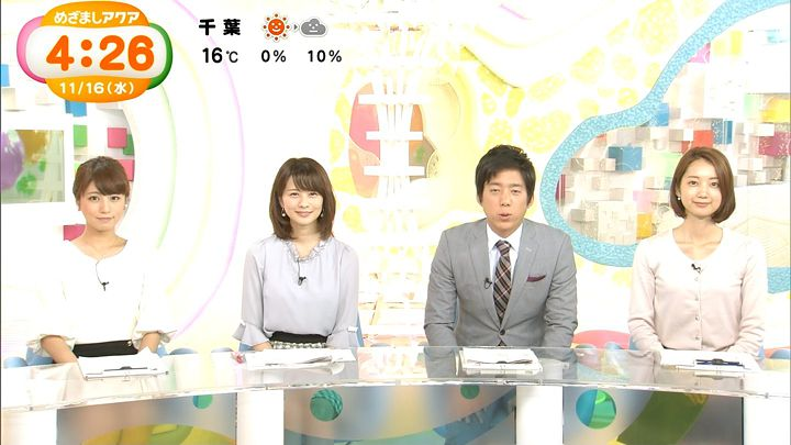 tsutsumireimi20161116_13.jpg