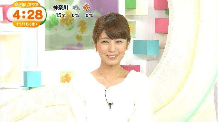 tsutsumireimi20161116_14.jpg