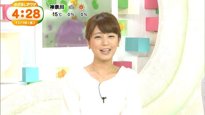 tsutsumireimi20161116_15.jpg