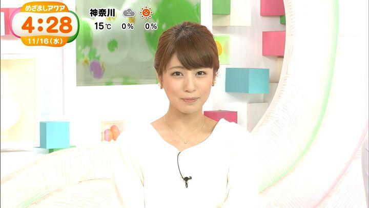 tsutsumireimi20161116_16.jpg