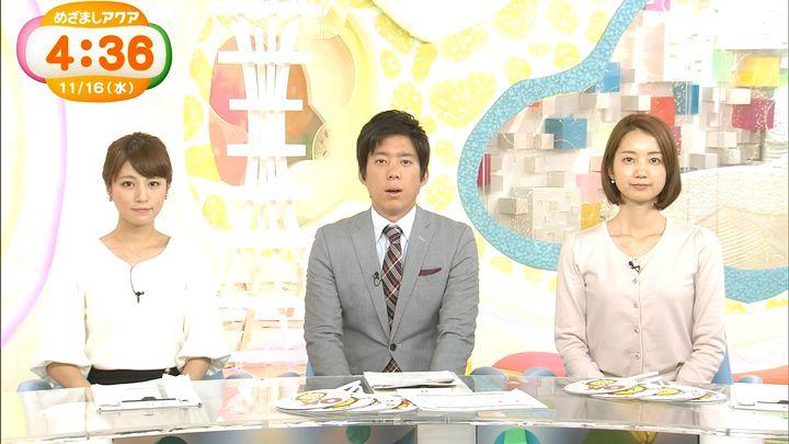 tsutsumireimi20161116_17.jpg