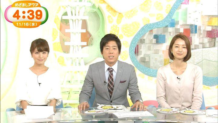 tsutsumireimi20161116_21.jpg