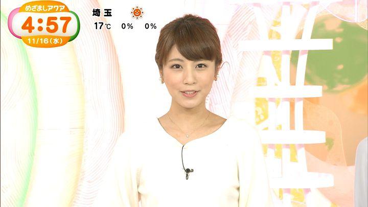 tsutsumireimi20161116_22.jpg