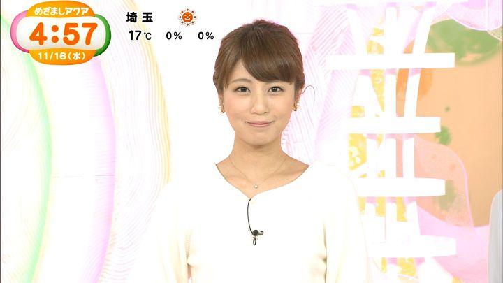 tsutsumireimi20161116_23.jpg