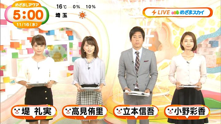 tsutsumireimi20161116_24.jpg